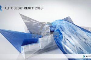 Revit2018软件安装包