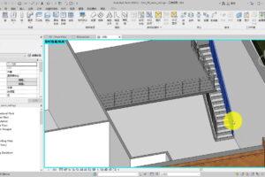 Revit创建楼梯和栏杆扶手