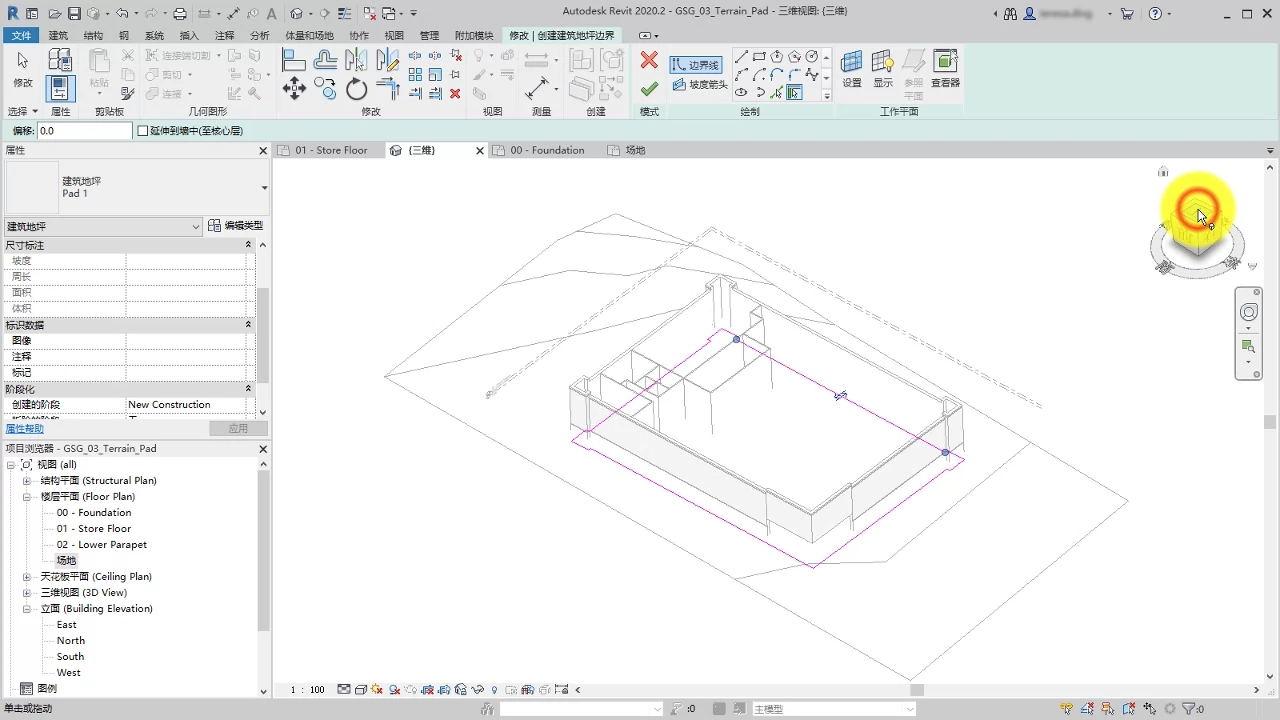 Revit创建地形和建筑地坪缩略图