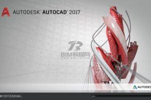 CAD2017软件安装包缩略图