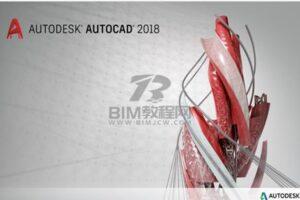 CAD2018软件安装包缩略图