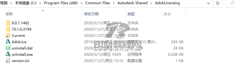 Autodesk系列软件激活教程10