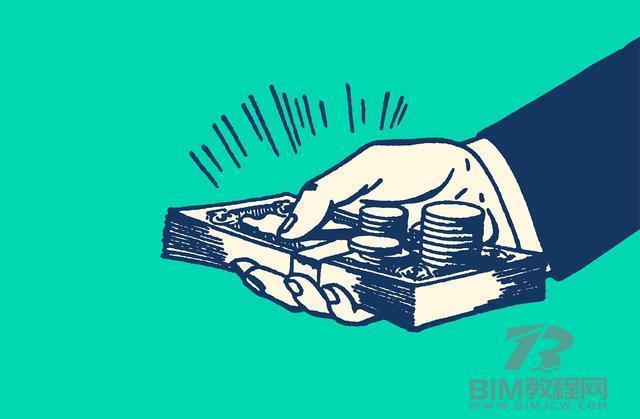 BIM证书的补贴标准插图