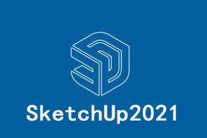 SketchUp2021软件安装包