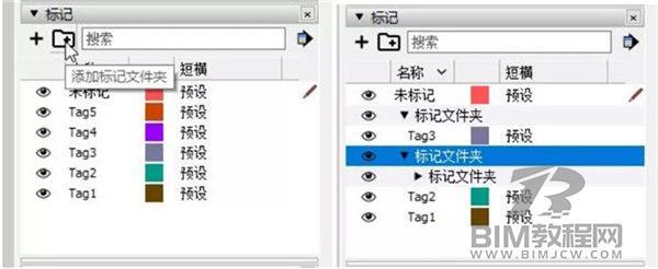 SketchUp2021软件安装包插图