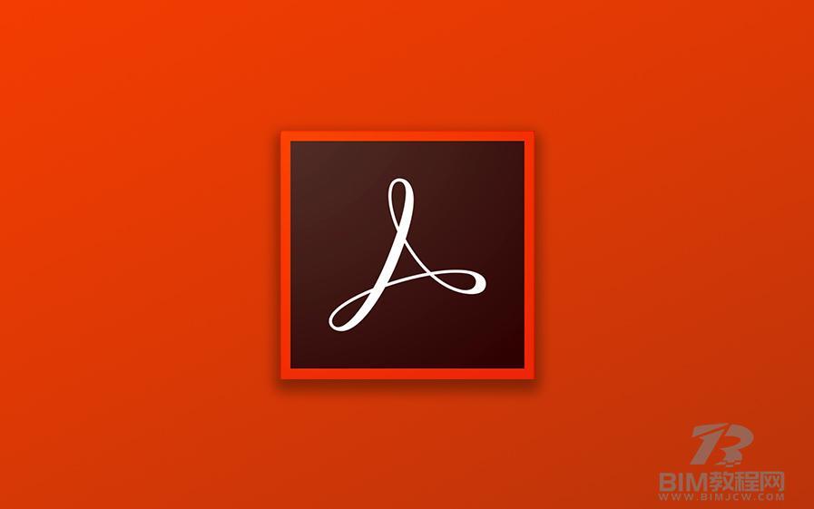 Adobe Acrobat DC免激活破解版插图