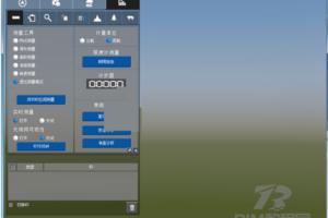 Fuzor2016软件下载