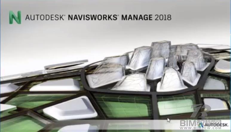 Navisworks2018软件安装包插图