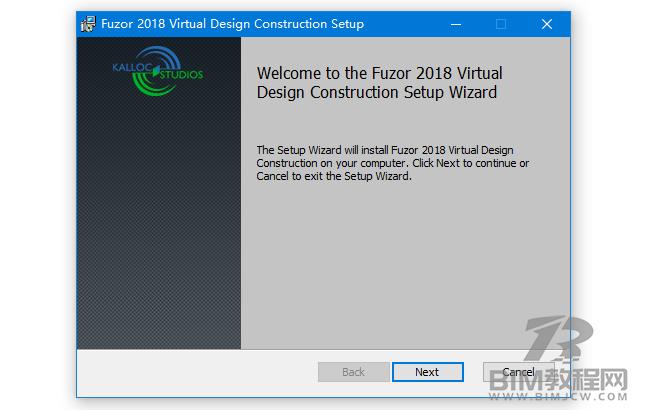 Fuzor2018软件下载插图1