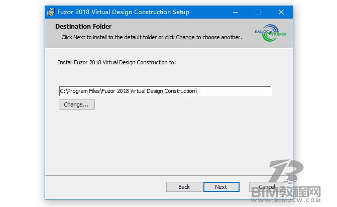 Fuzor2018软件下载插图3