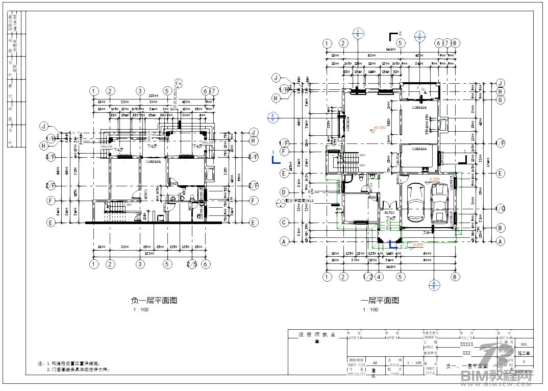 某别墅Revit模型带Revit出图插图2