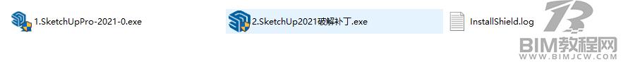 SketchUp2021软件安装包插图7