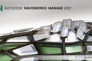 Navisworks2017软件安装包