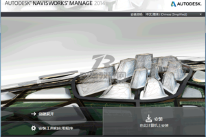 Navisworks2014软件安装包