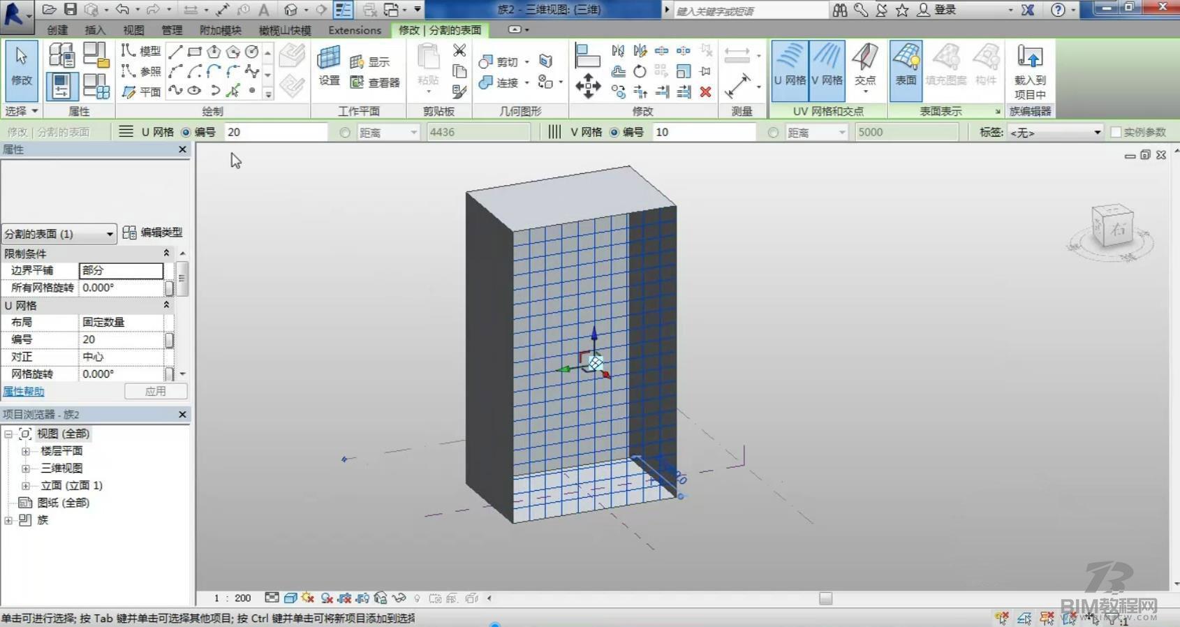 Revit建筑设计初级、中级视频教程下载
