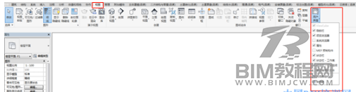 Revit浏览器组织的使用方法缩略图