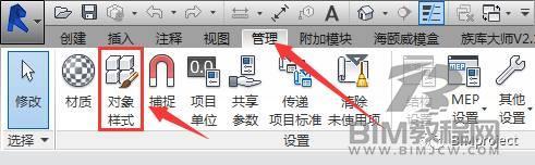 Revit给设备添加净空参数缩略图