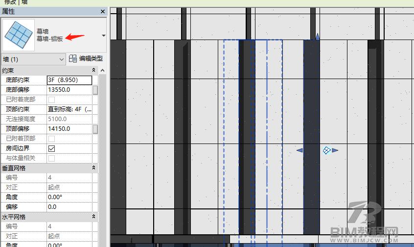 Revit幕墙建模的要点及可行性1