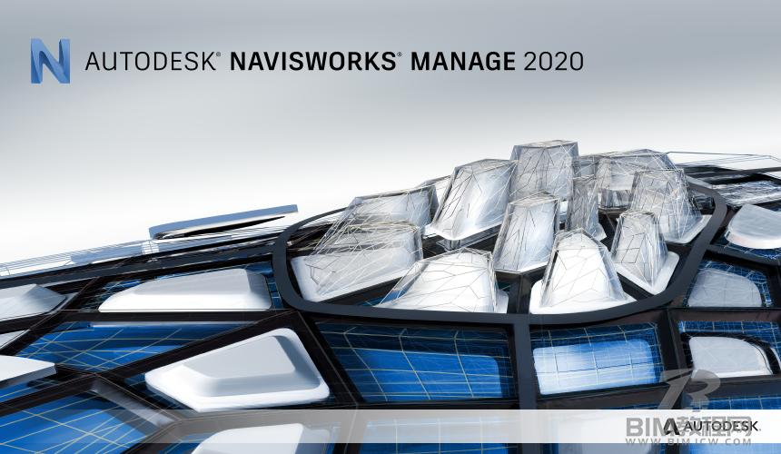 Navisworks2020软件安装包插图