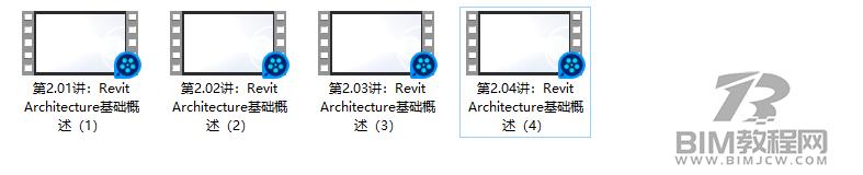 Revit建筑设计初级、中级视频教程下载4