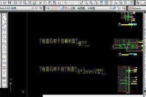 CAD字体下载缩略图
