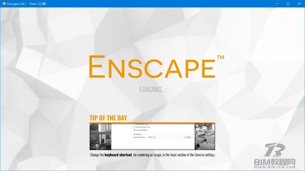 Enscape2.6.1 for Revit软件下载
