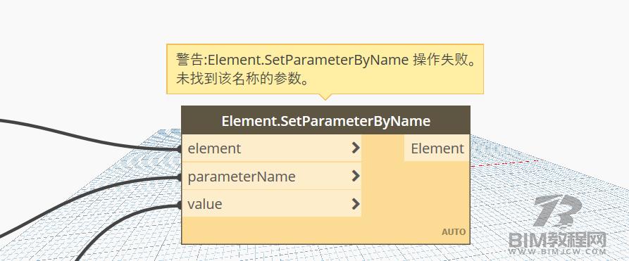 用dynamo修改Revit族参数(类型参数也可修改)5