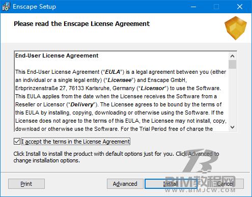 Enscape2.6.1 for Revit软件下载2