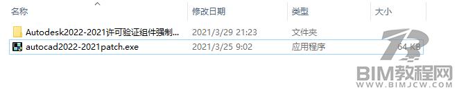 CAD2022软件安装包10