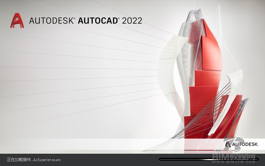 CAD2022软件安装包
