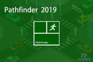 Pathfinder2019软件安装包缩略图