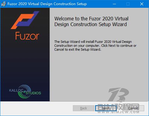 Fuzor2020软件下载及激活2