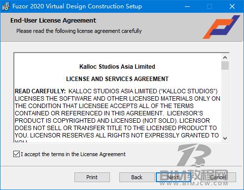 Fuzor2020软件下载及激活3