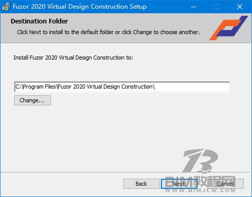 Fuzor2020软件下载及激活4