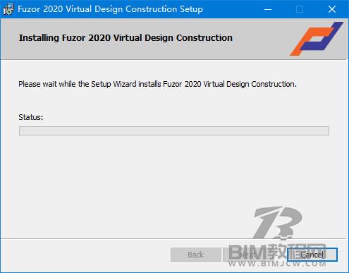 Fuzor2020软件下载及激活5