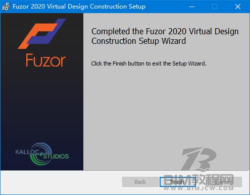 Fuzor2020软件下载及激活6