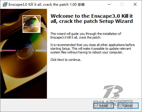 Enscape 3.0.0软件下载7