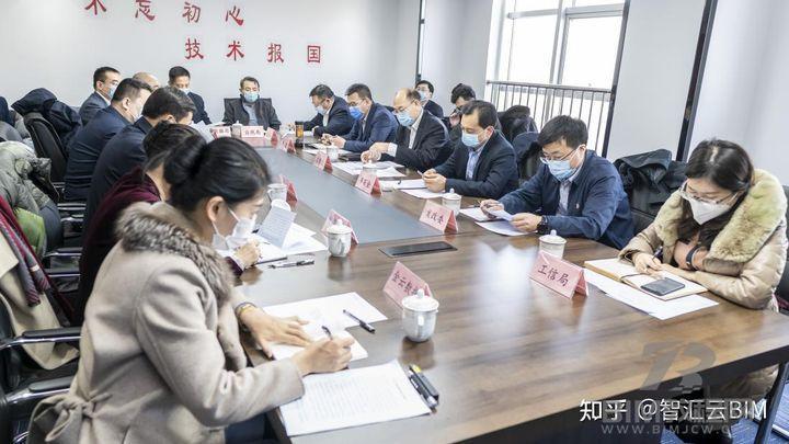 济南市BIM产业发展研讨会举行1