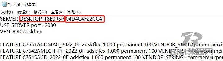 Revit2022安装激活教程20