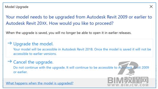 Revit模型升级卡死的解决办法