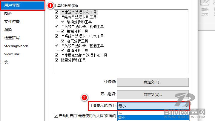 010101_工具提示.png