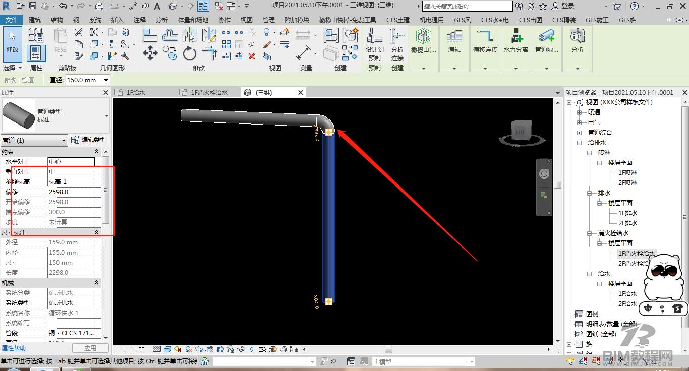 revit竖向管道的创建的方法