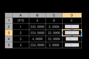 CAD中直接使用Excel表格