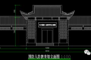 Revit软件在古建筑设计中的应用